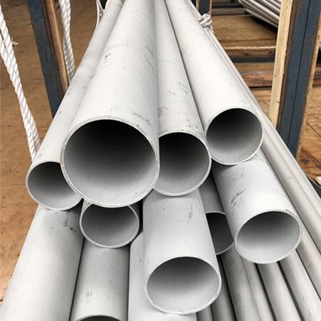 duplex-seamless-pipe